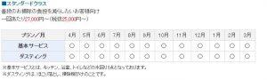 160805_133042_import