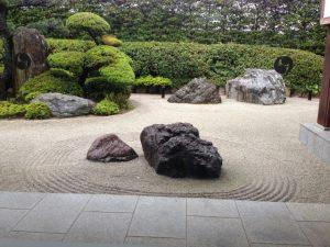 日本の文化と教養