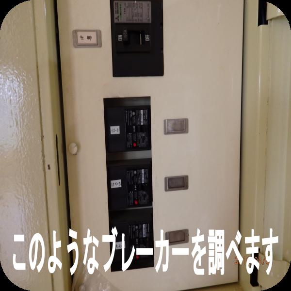 image4165