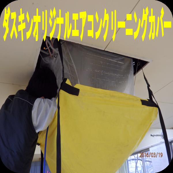 image4279