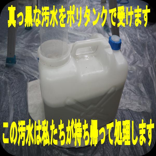 image4356