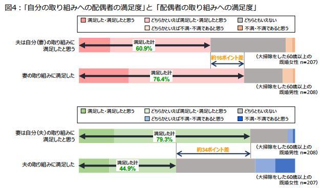 %e3%82%ad%e3%83%a3%e3%83%97%e3%83%81%e3%83%a315