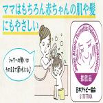 シャワー 評判 ダスキン